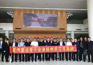 杭州标杆企业考察——参观九阳学运营