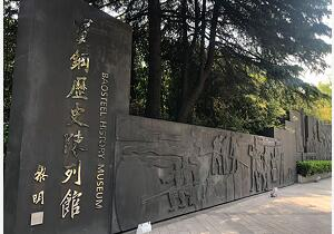 标杆参访,参观宝钢,走进上海标杆企业学习