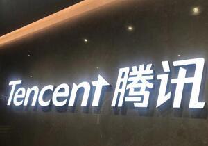 参观腾讯,走进深圳互联网标杆企业参观