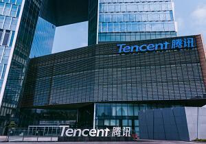 《腾讯公开课》9月10-11日 深圳 | 向腾讯学互联网+思维创新