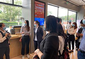 参观平安智慧零售网点,学习平安金融科技