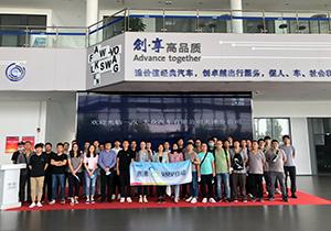 参观天津一汽大众,学习一汽大众的质量管理秘籍