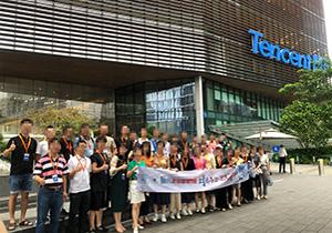 深圳某企业家团队走进大疆和腾讯参观学习