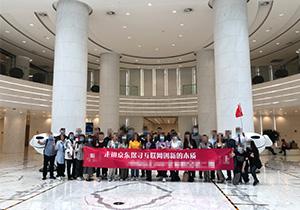 某企业走进京东总部和亚洲一号参观,学习京东管理创新